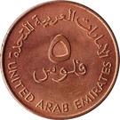 5 fils - Sultan Zayed bin  (grand module; FAO) – avers