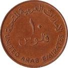 10 fils - Sultan Zayed bin (grand module) – avers