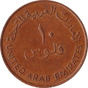 10 fils - Sultan Zayed bin (grand module) -  avers