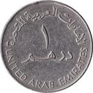 1 dirham - Sultan Zayed bin (grand module) – avers