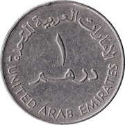 1 dirham - Sultan Zayed bin (grand module) – avers