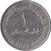 1 dirham - Sultan Zayed bin (grand module) -  avers
