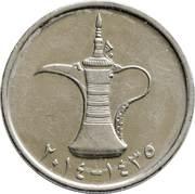 1 dirham - Khalifa Zayed bin (magnétique) -  revers