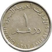 1 dirham - Khalifa Zayed bin (magnétique) -  avers