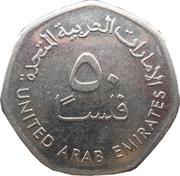 50 fils - Sultan Zahed bin -  avers