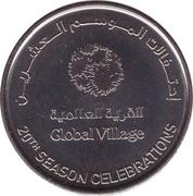 1 dirham - Khalīfah (Global Village) -  revers