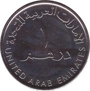 1 dirham - Khalīfah (Global Village) -  avers