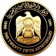 1000 Dirhams - Zāyed (UAE 25th National Day) – revers