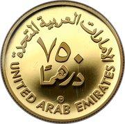 750 Dirhams - Zāyed (IYC; piedfort) – revers