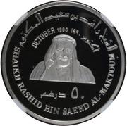 50 Dirhams - Zāyed (Sheikh Rashid Al Maktoum) – avers