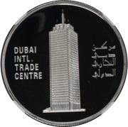 50 Dirhams - Zāyed (Sheikh Rashid Al Maktoum) – revers