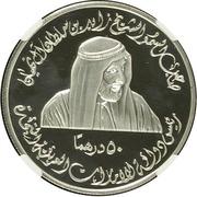 50 Dirhams - Zāyed (Dubai 2003) -  avers