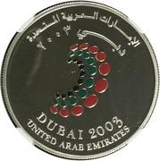 50 Dirhams - Zāyed (Dubai 2003) -  revers
