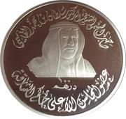 100 Dirhams - Khalīfah (Sharjah Islamic Cultural Capital) – avers