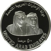 50 Dirhams - Khalīfah (World Energy Forum 2012) – avers