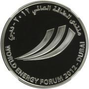 50 Dirhams - Khalīfah (World Energy Forum 2012) – revers