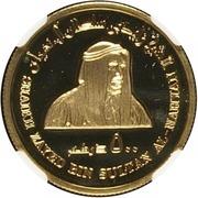 500 Dirhams - Zāyed (Central Bank) – avers