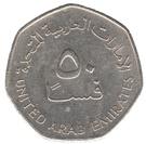 50 fils - Khalifa Zayed bin (non-magnétique) – avers