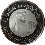 100 Dirhams - Khalīfah (Central Bank) – avers