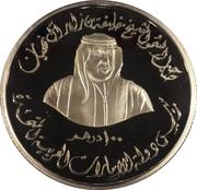 100 Dirhams - Khalīfah (Sheikh Khalifa) – avers
