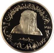 100 Dirhams - Khalīfah (Late Sheikh Zayed) – avers