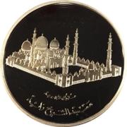 100 Dirhams - Khalīfah (Late Sheikh Zayed) – revers