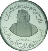 100 Dirhams - Khalīfah (UAE 40th National Day) – avers