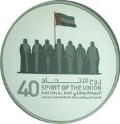 100 Dirhams - Khalīfah (UAE 40th National Day) – revers