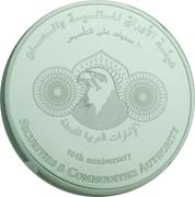 50 Dirhams - Khalīfah (Securities & Commodities Authority) – revers