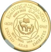 500 Dirhams - Zāyed (General Women's Union) – revers