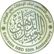 50 Dirhams - Khalīfah (Emirates NBD) – avers