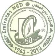 50 Dirhams - Khalīfah (Emirates NBD) – revers