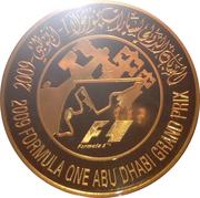 10000 Dirhams - Khalīfah (Formula 1) – revers
