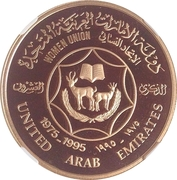 1000 Dirhams - Zāyed (General Women's Union) – revers