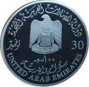 100 Dirhams - Khalīfah (Commemoration Day) – revers
