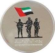100 Dirhams - Khalīfah (Commemoration Day) – avers