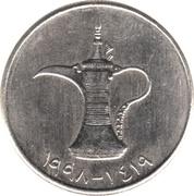 1 dirham - Sultan Zayed bin  (petit module, cupronickel) -  revers