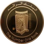 1000 Dirhams - Zāyed (NBAD) – revers