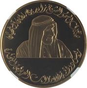 1000 Dirhams - Zāyed (ADCO) – avers