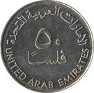 50 fils - Sultan Zayed bin  – avers