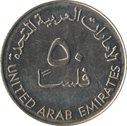 50 fils - Sultan Zayed bin  -  avers