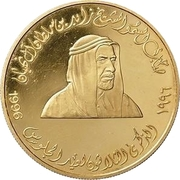 1000 Dirhams - Zāyed (President's Accession) – avers