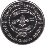 1 dirham - Khalifa bin Zayed (les scouts) – revers