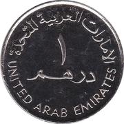 1 dirham - Khalifa bin Zayed (les scouts) – avers