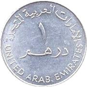1 dirham - Khalifa bin Zayed (anniversaire d'ADGAS) – avers