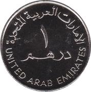 1 dirham - Khalifa bin Zayed (compagnie Zakum) – avers