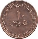10 Fils - Zayed / Khalifa (small type; magnetic) – avers