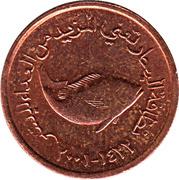 5 fils - Sultan Zayed bin (petit module, FAO) -  revers