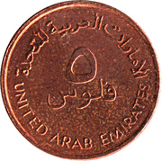 5 fils - Sultan Zayed bin (petit module, FAO) – avers
