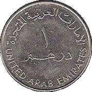 1 dirham - Sultan Zayed bin (ville culturelle de Sharjah) – avers